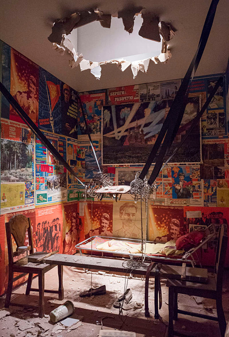 Ilya & Emilia Kabakov.. The Man Who Flew Into Space From His Apartment, 1985