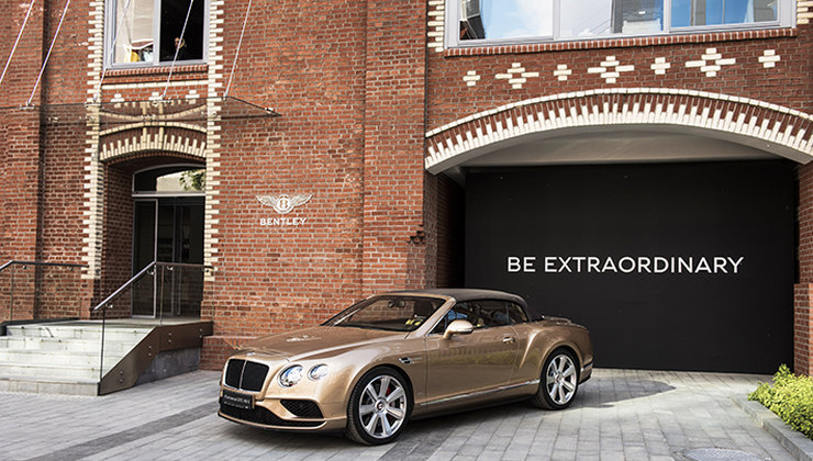 Открытие выставки Bentley. Be Extraordinary